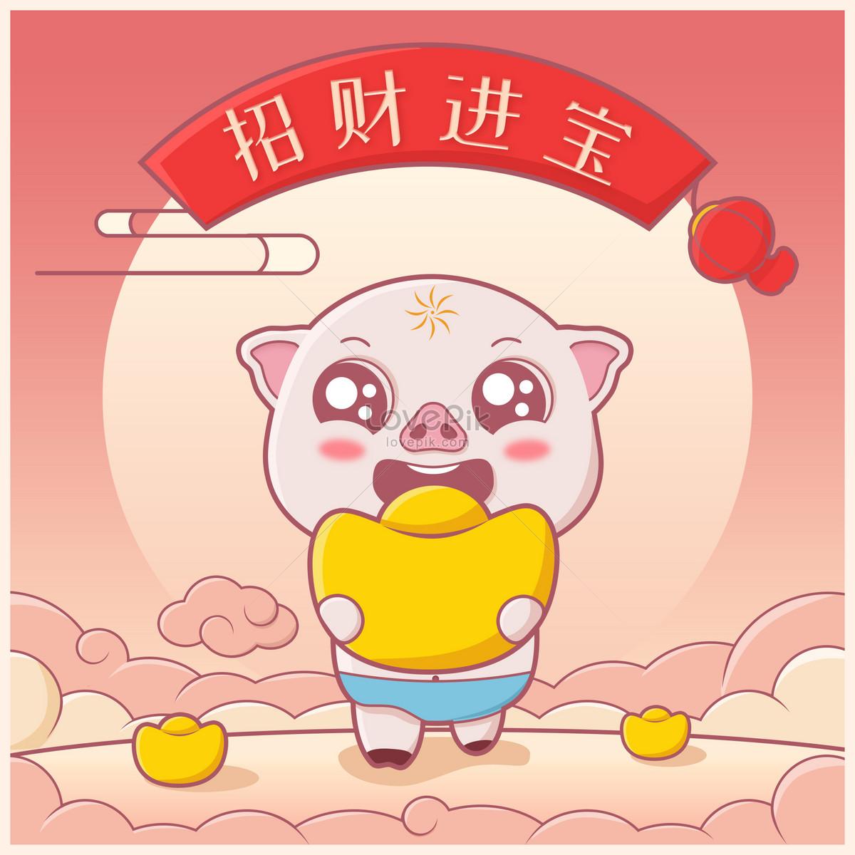 过年 猪年 表情包 生肖 新年 卡通 拜年 招财进宝 手绘 年夜饭 小猪