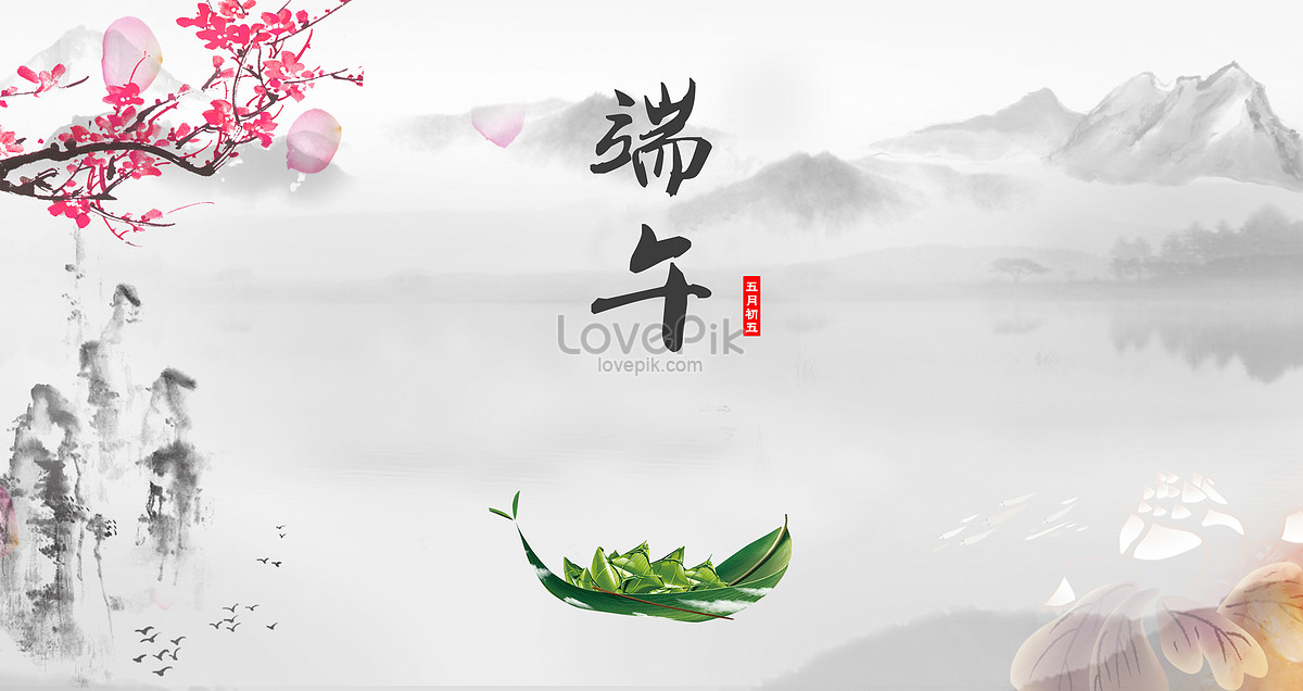 端午节龙舟海报背景图片素材编号500371634_prf高清
