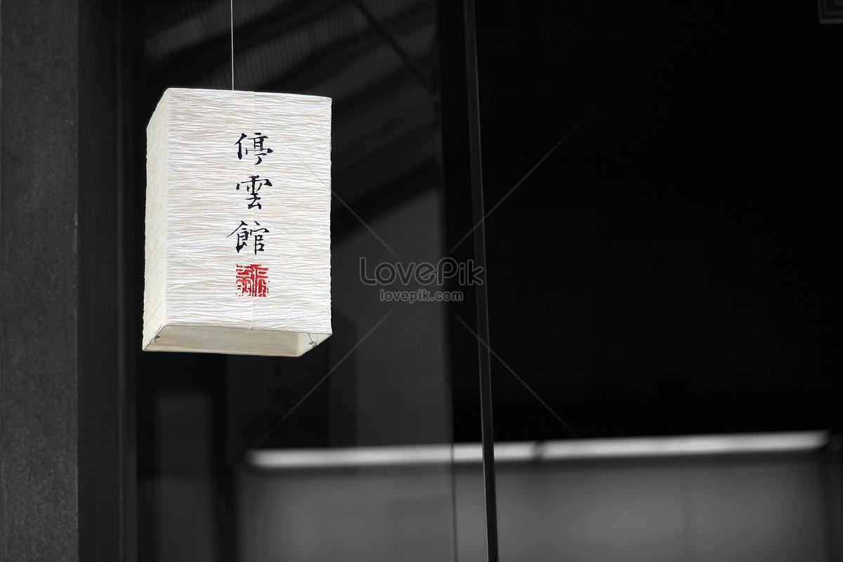 Những Chiếc Đèn Lồng Nhật Bản