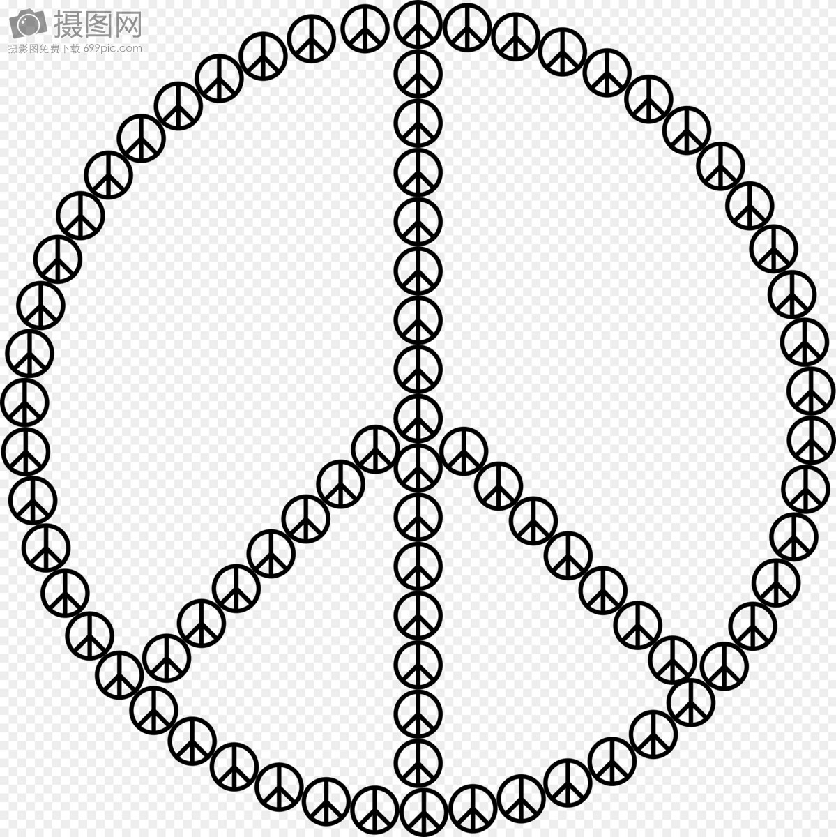 The Symbol Of Peace Graphics Imagepicture Free Download
