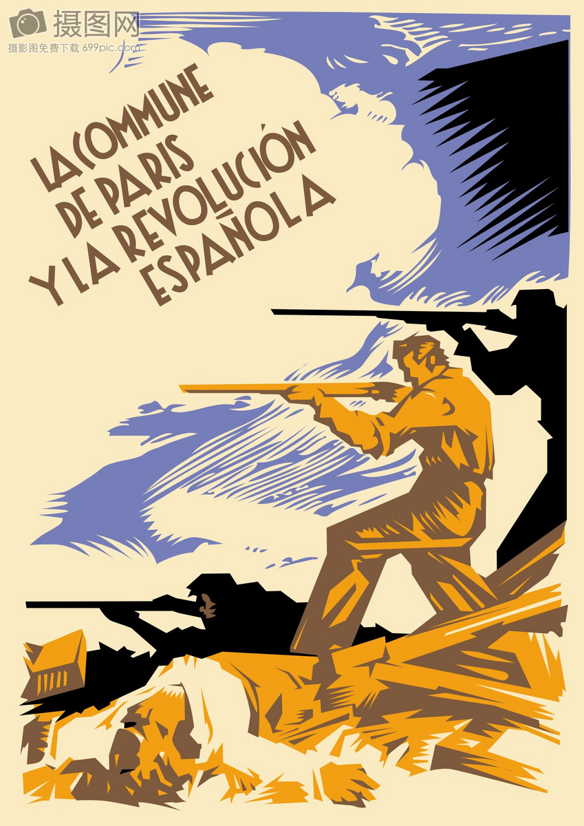 Free download] pdf ebook bacterias. La revolución digestiva: text.