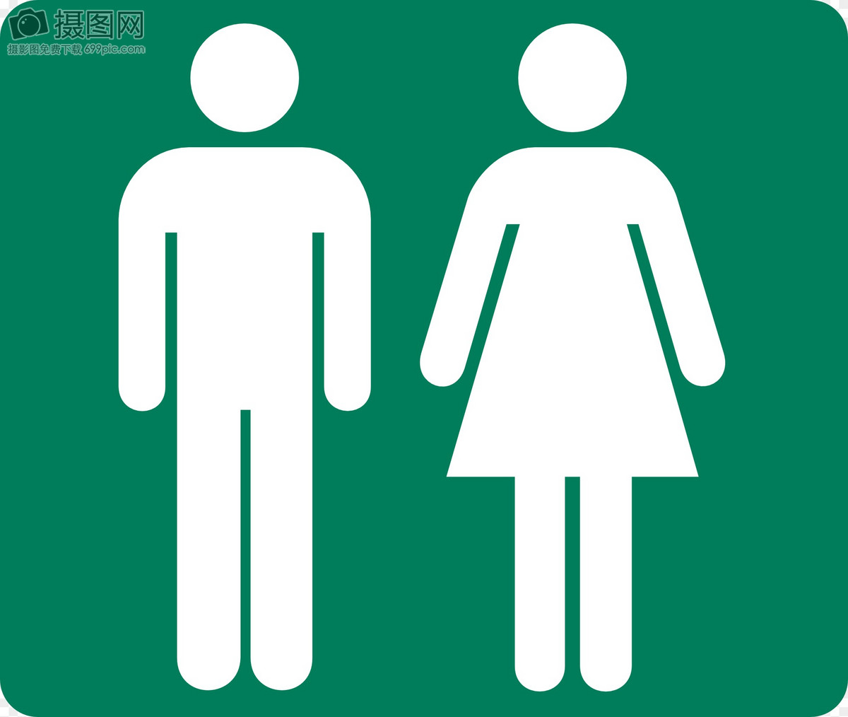 Toilet logo icon graphics image_picture free download ...