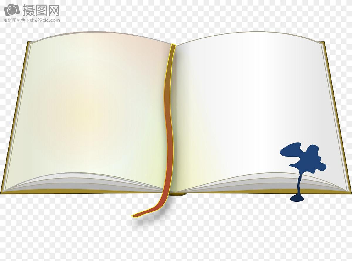 Photo De Encre Imprimee Sur Un Livre Blanc Ouvert Numero De