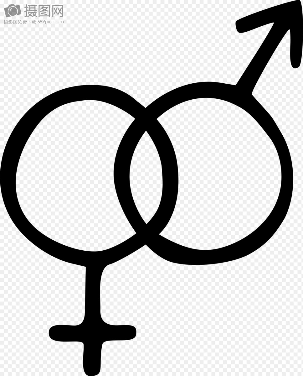 Symbol Of Male And Female Expression Graphics Imagepicture Free