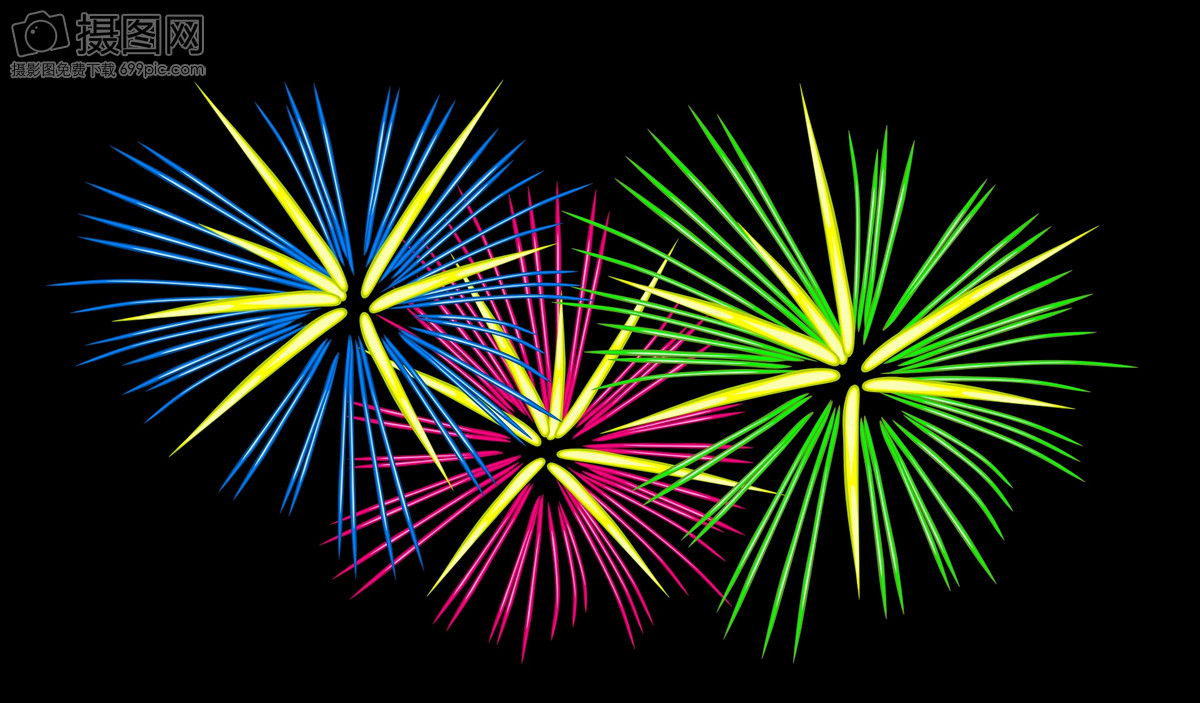 bright fireworks graphics image picture free download