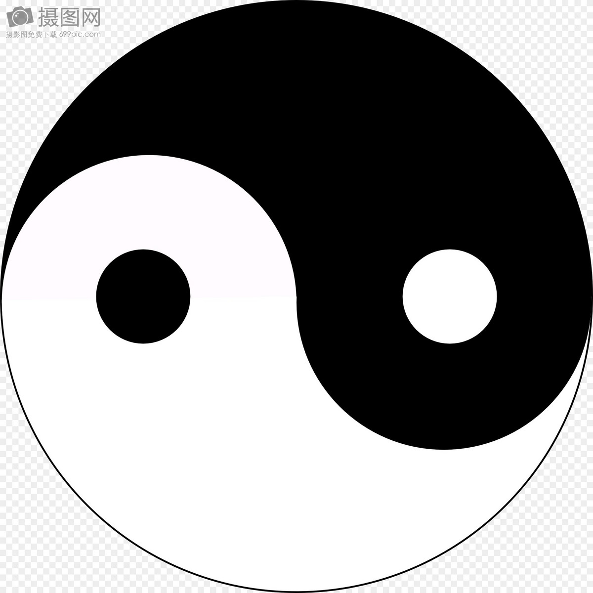 Taoist Tai Chi In China Graphics Imagesvector Pictures