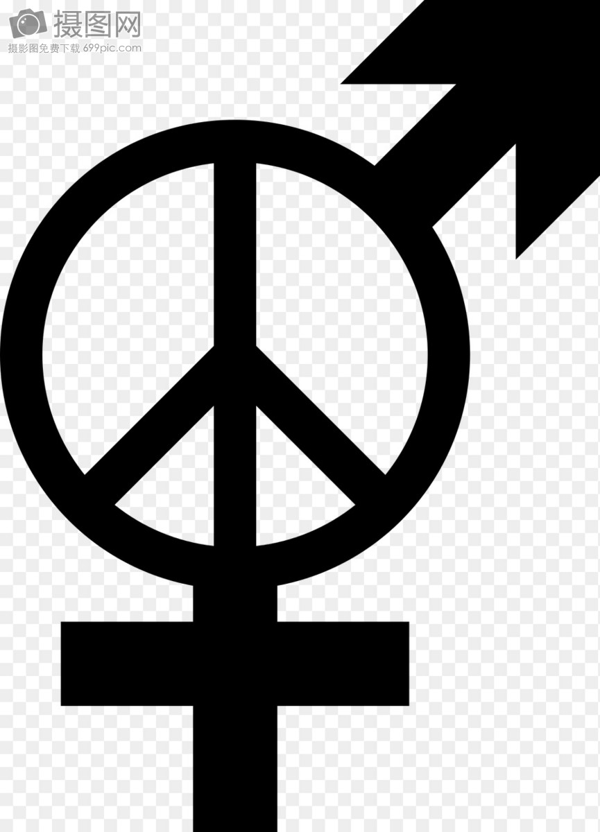 Symbol Of Peace Graphics Imagepicture Free Download