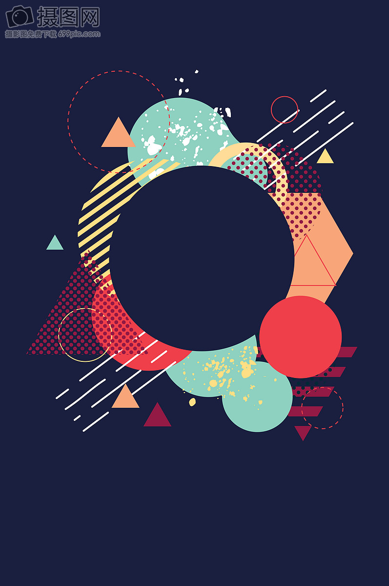 Yabancı Renkli Geometrik Teknoloji Güzel Noel Afiş Arka Plan