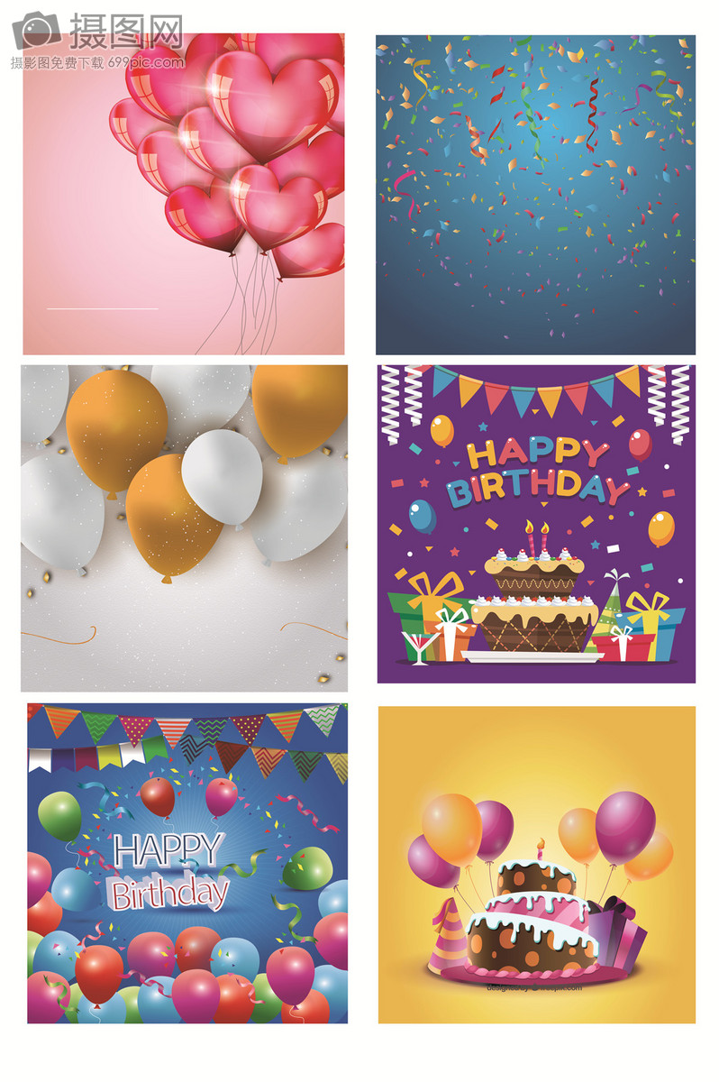 Colorful Background Birthday Party Decoration Vector Material