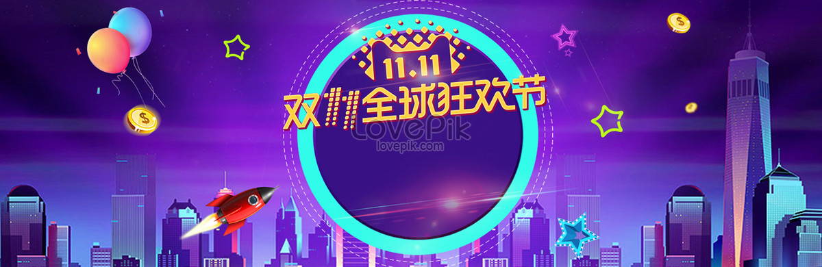 tmall double 11 global carnival background creative image picture