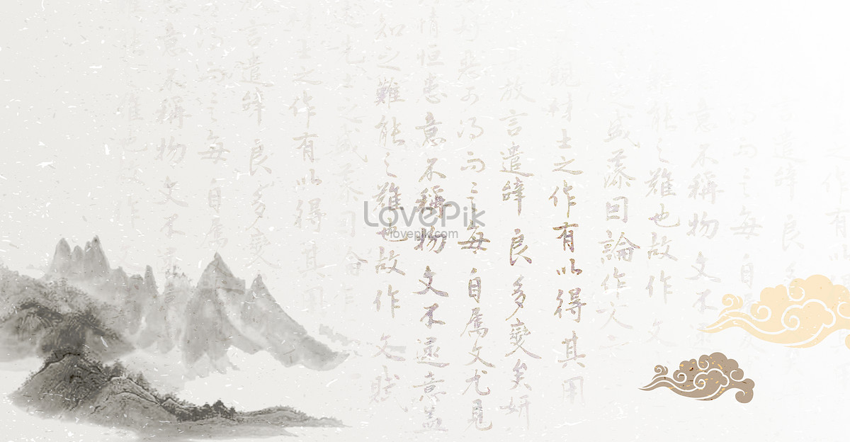Antiquity And Ancient Chinese Wind And Ink Background Backgrounds
