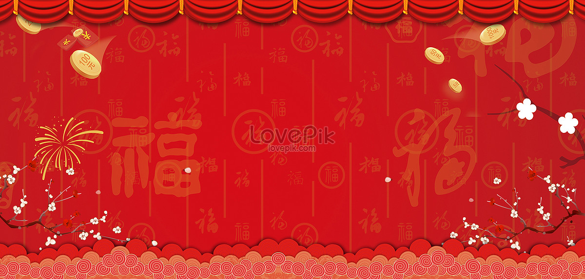 the red celebration of the new years background