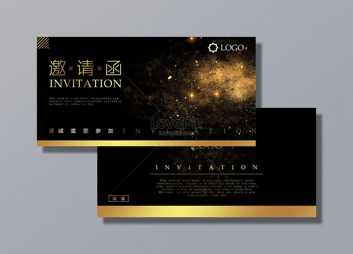 black gold cool invitation