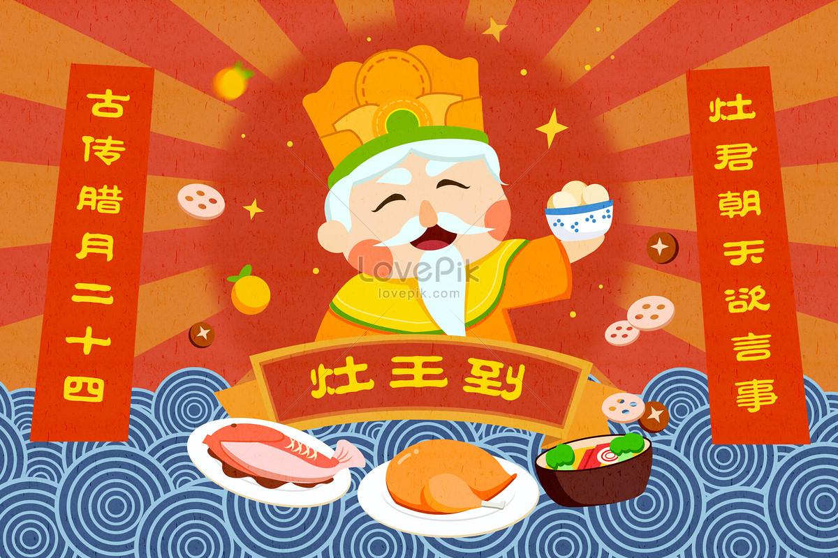 Đáp Ứng Các Vua Xiao Nian