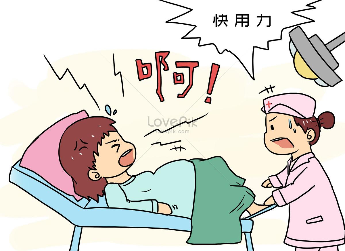 Komik Kelahiran Bayi Gambar Unduh Gratisimej 400190546format