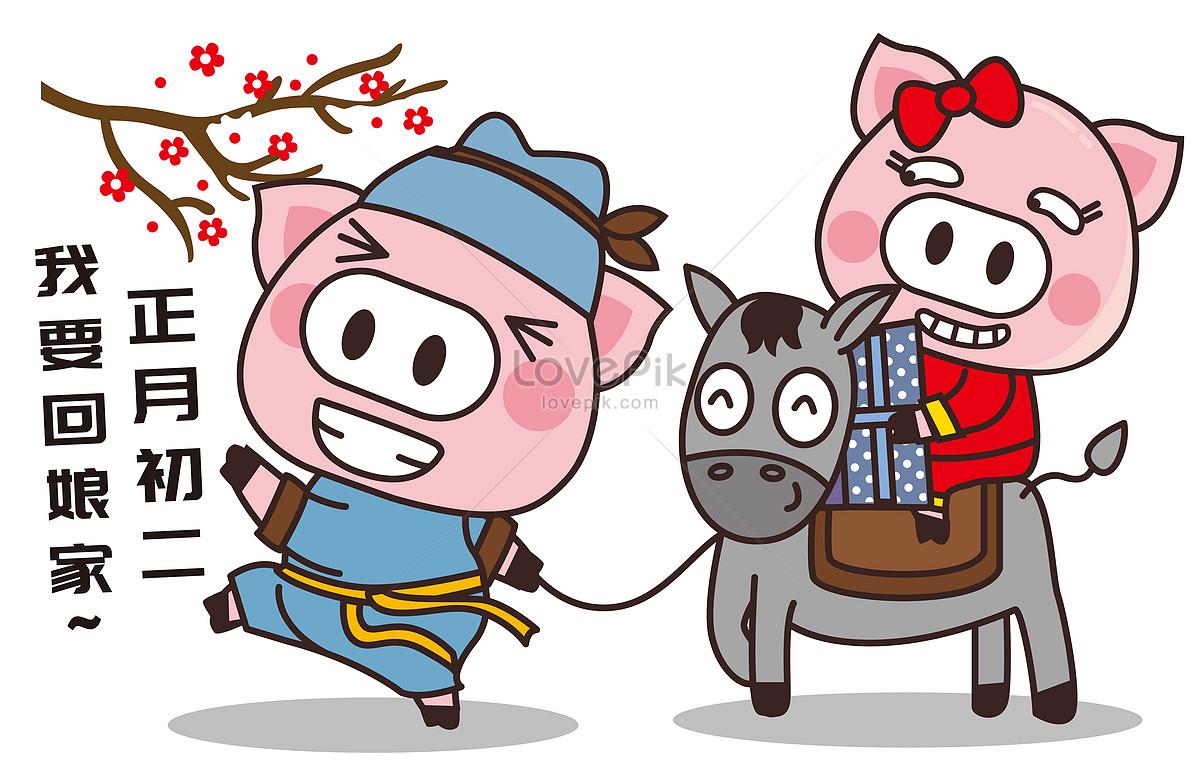 Terkeren 30 Gambar Kartun Babi Imut - Gambar Kartun Ku