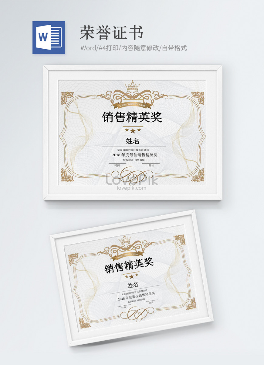 Sales Elite Award Certificate Word Template Imagepicture