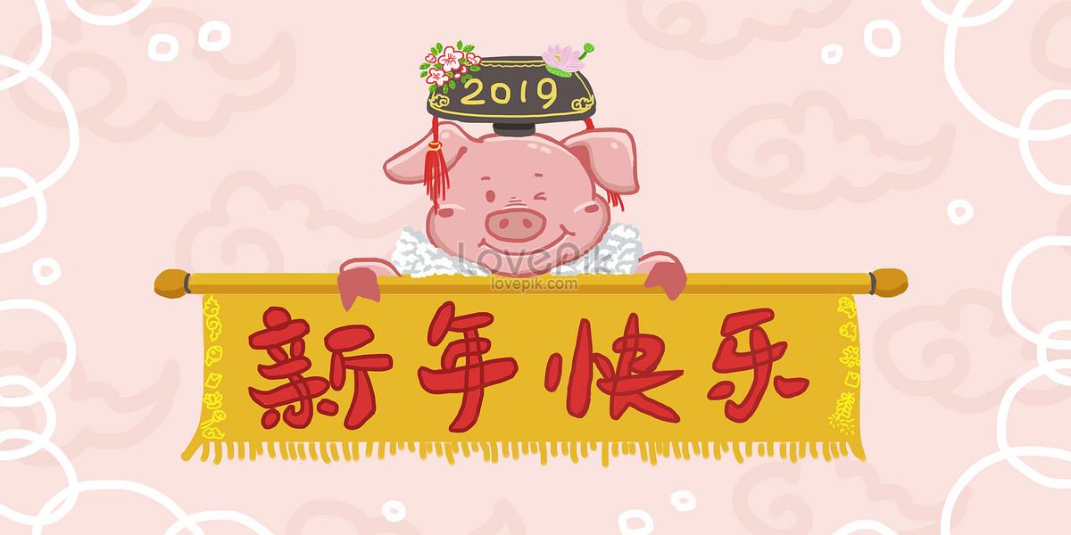 「2019年 新年快樂」的圖片搜尋結果