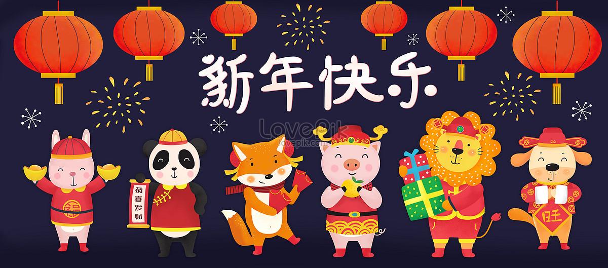 Kartun Binatang Tahun Baru Gambar Unduh Gratisimej 400944053format