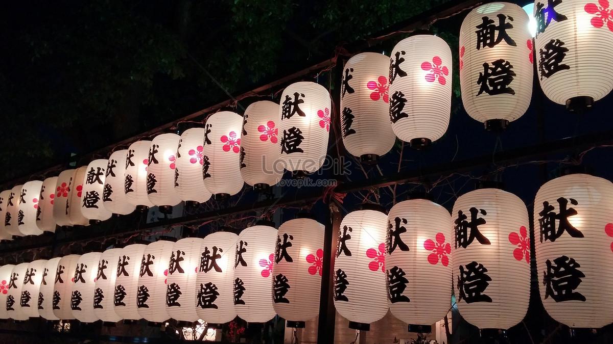 Fane Đèn Lồng Nhật Bản