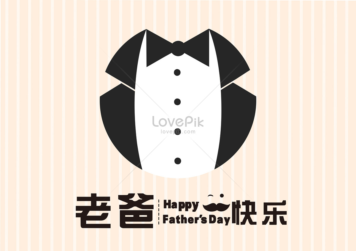 Happy Fathers Day Creative Image Picture Free Download
