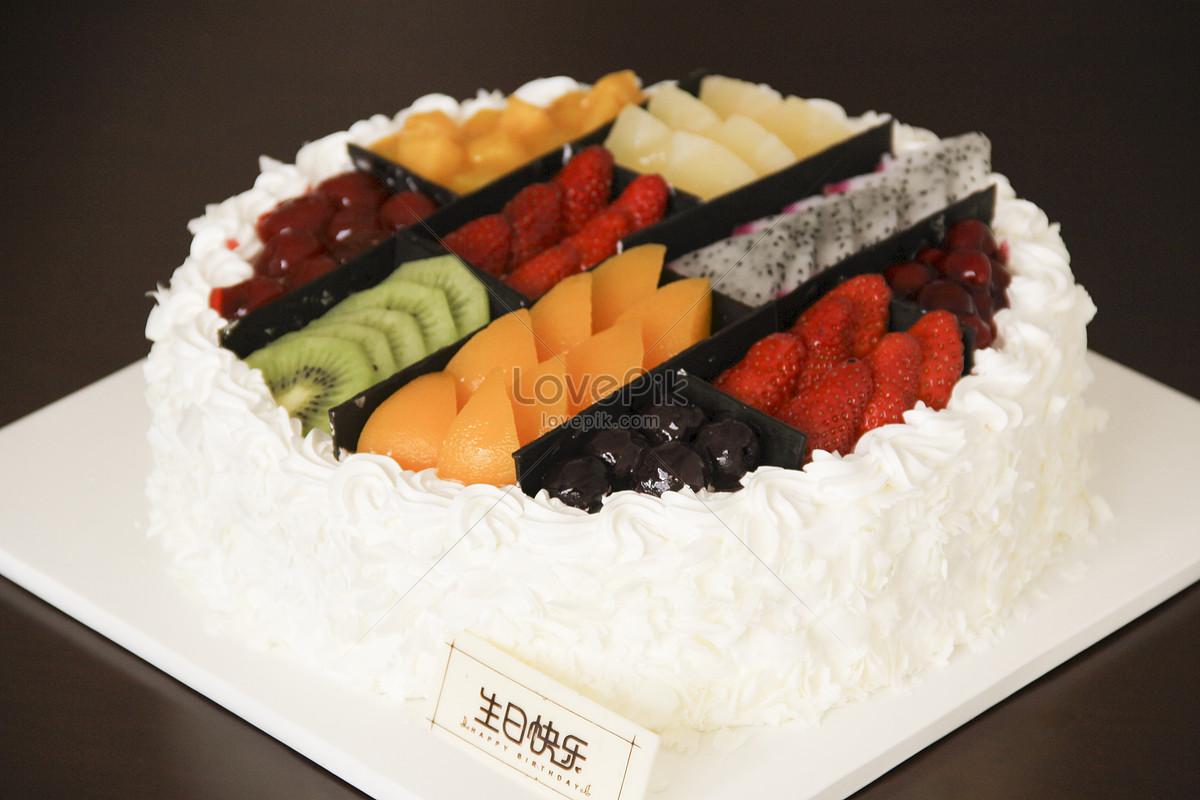 Fresh Milk Birthday Cake Photo Imagepicture Free Download