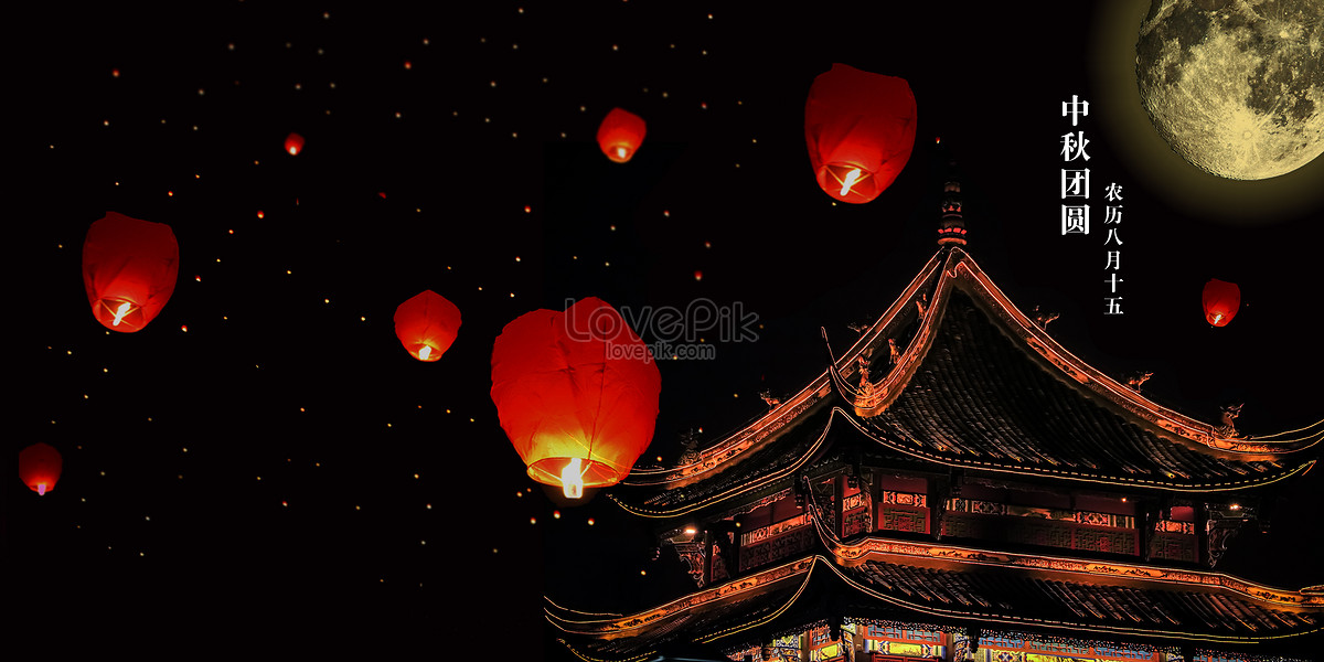 the mid autumn festival of lanterns creative image picture free