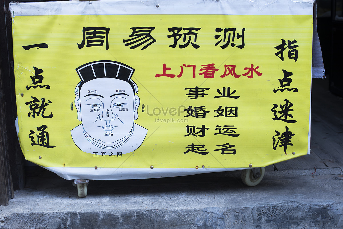 The forecast of chinese elemental fortune tellers photo