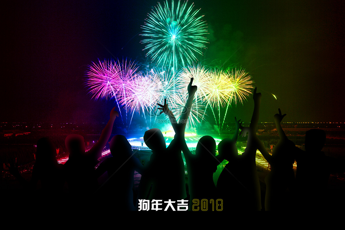 2018 new years fireworks to celebrate the background