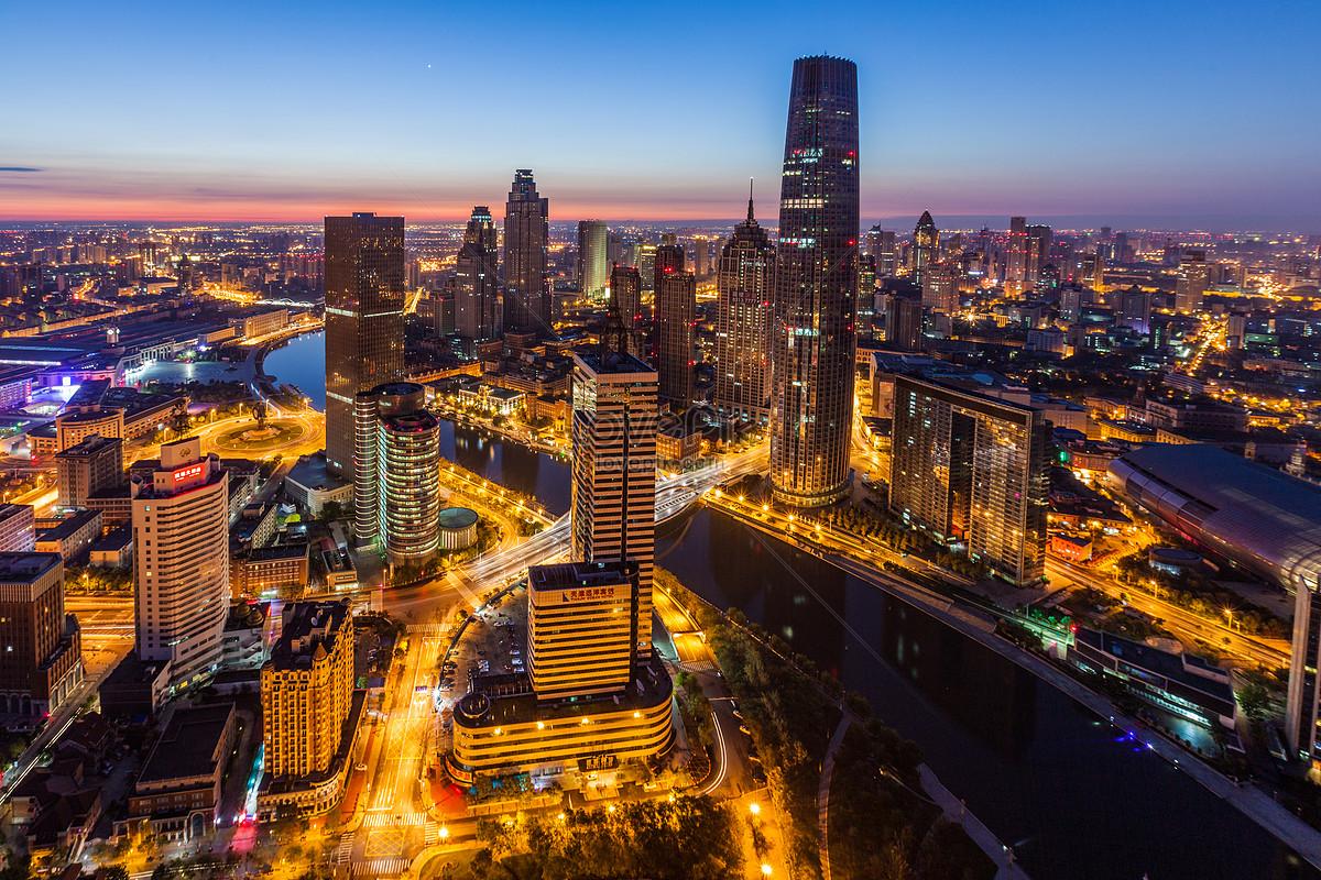thành phố thiên tân kiến trúc phong cảnh đêm xem